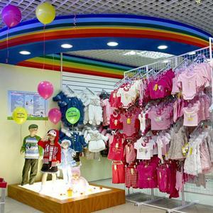 Детские магазины Ровного