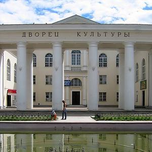 Дворцы и дома культуры Ровного