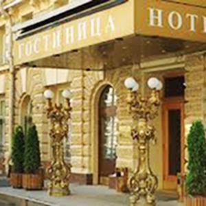 Гостиницы Ровного