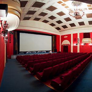 Кинотеатры Ровного