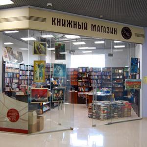 Книжные магазины Ровного