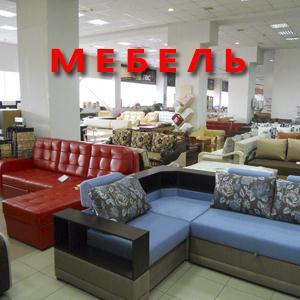 Магазины мебели Ровного