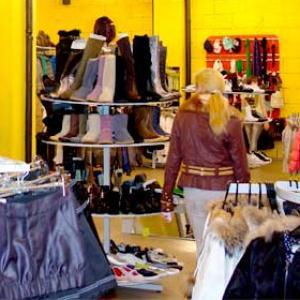 Магазины одежды и обуви Ровного