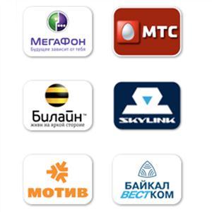 Операторы сотовой связи Ровного