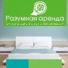 Аренда квартир и офисов в Ровном