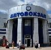 Автовокзалы в Ровном