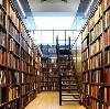 Библиотеки в Ровном