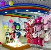 Детские магазины в Ровном
