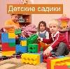 Детские сады в Ровном