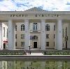 Дворцы и дома культуры в Ровном