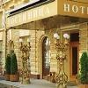 Гостиницы в Ровном