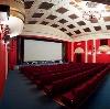 Кинотеатры в Ровном