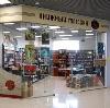 Книжные магазины в Ровном