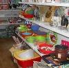 Магазины хозтоваров в Ровном