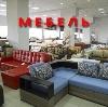 Магазины мебели в Ровном