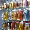 Парфюмерные магазины в Ровном