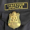 Судебные приставы в Ровном