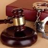 Суды в Ровном