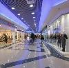Торговые центры в Ровном