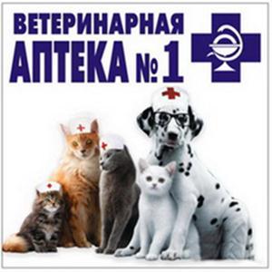 Ветеринарные аптеки Ровного