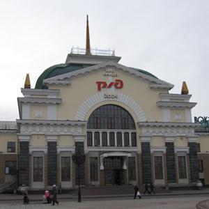 Железнодорожные вокзалы Ровного